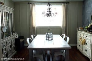DINING ROOM 2 | WWW.AKADESIGN.CA
