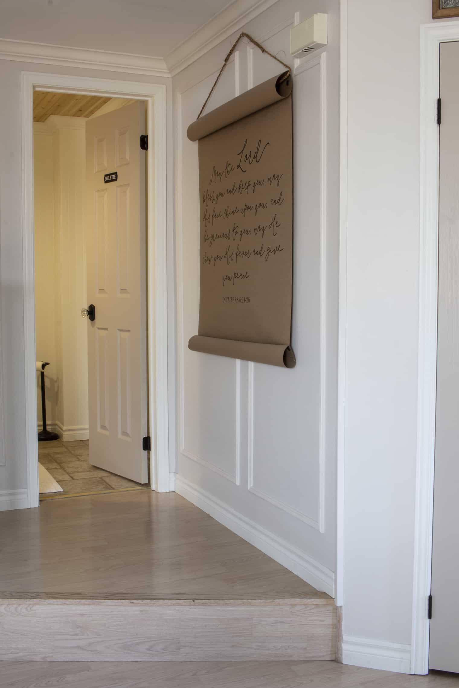powder room door